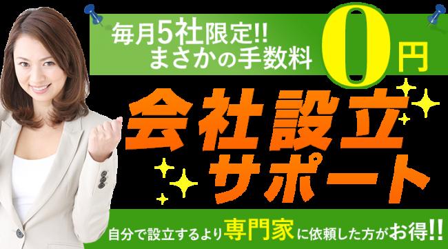 banner_02_1115